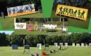 2017-6-12 FESTIVAL FIN DE CURSO